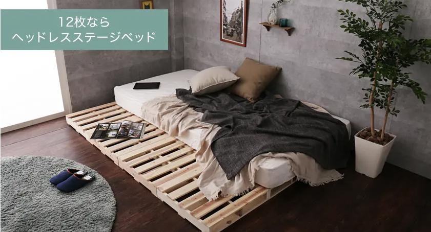 DIY パレットベッド ダブル