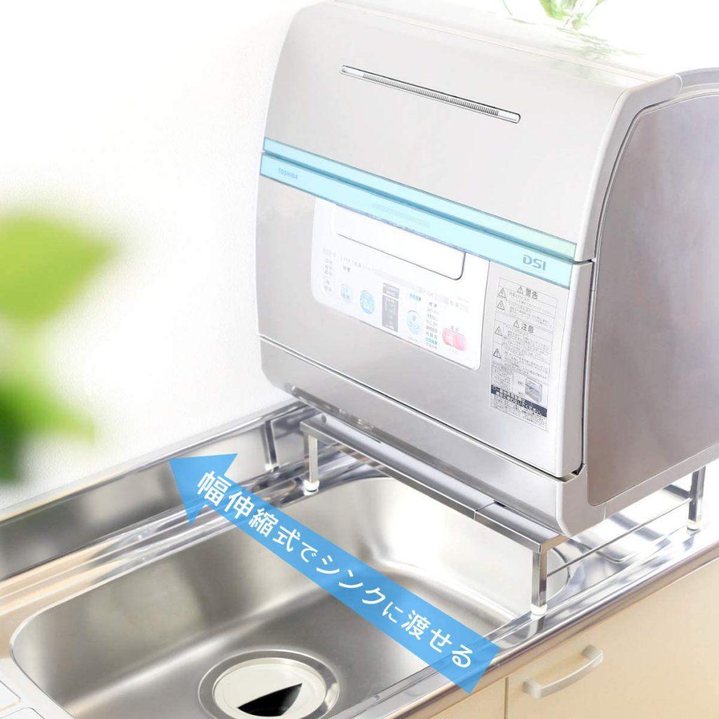 食洗機 感想